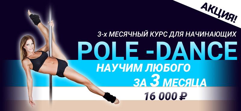 pole_akzia_02