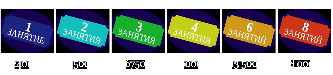 trener-1-01