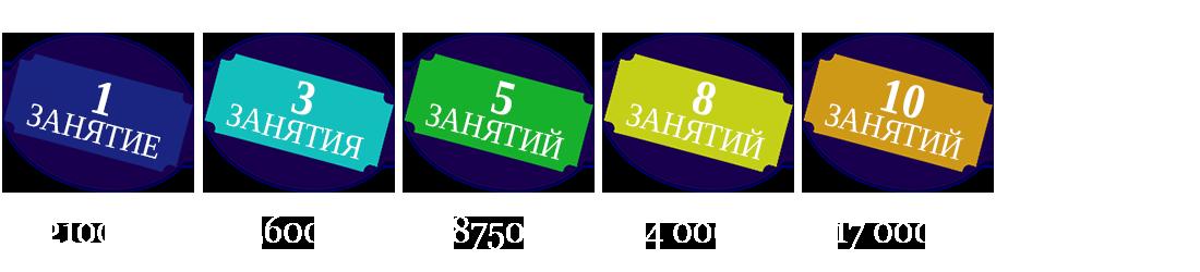 trener-2-02