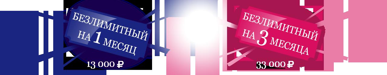 unlim-06